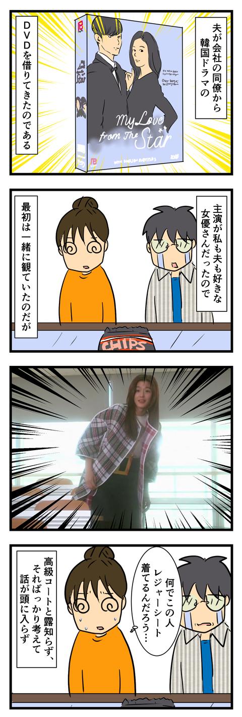 むらむら (4)