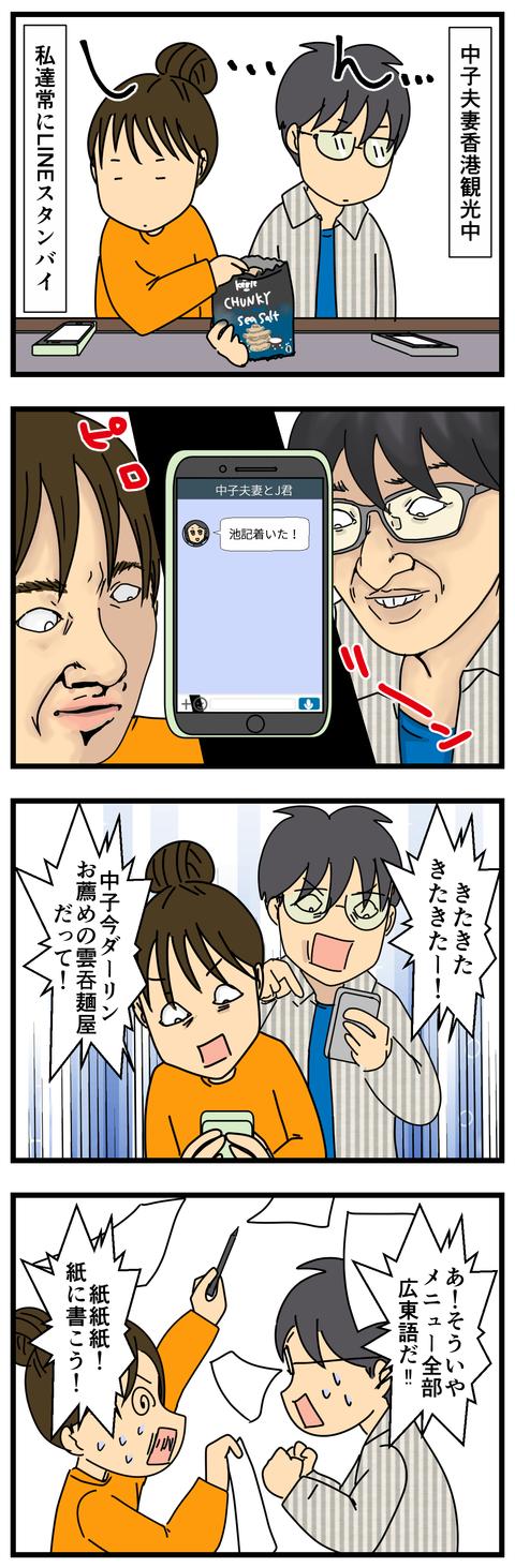 おすすめがしたくて (2)