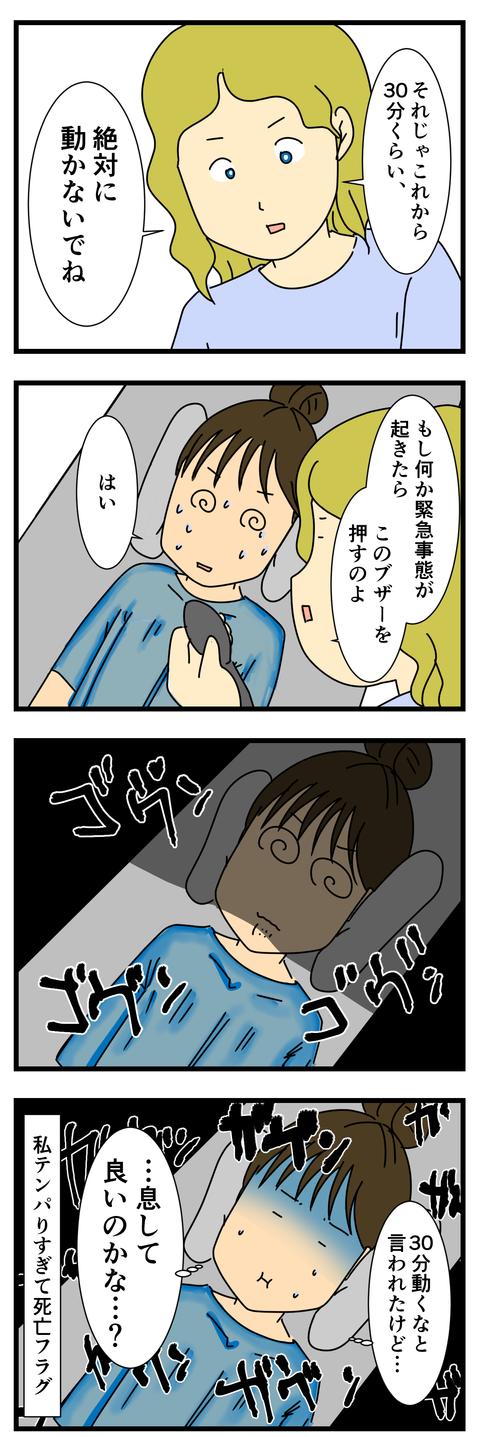 MRI3 (3)