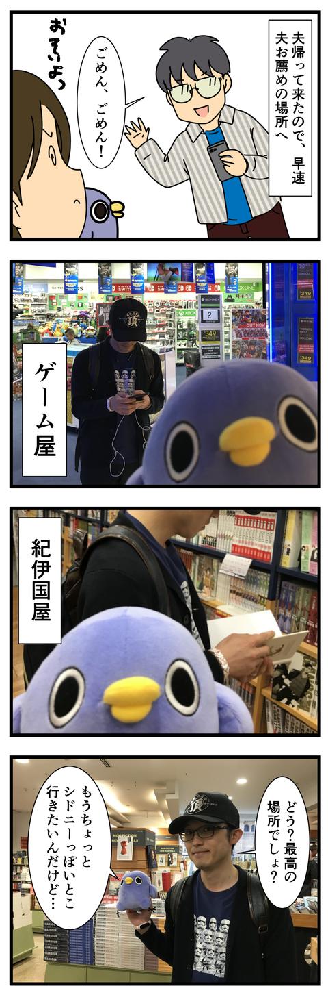 めんトリさん (3)