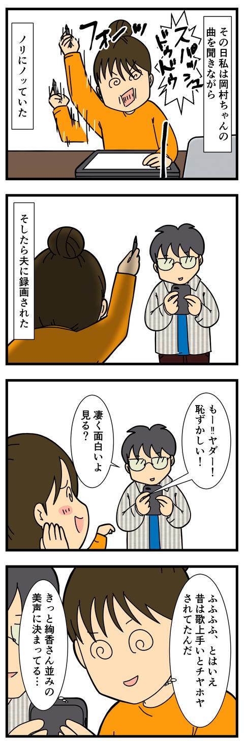 理想と現実 (2)
