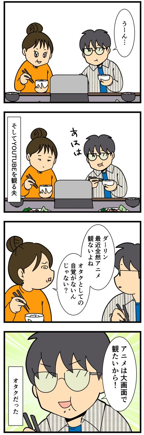 ヒナまつり (3)