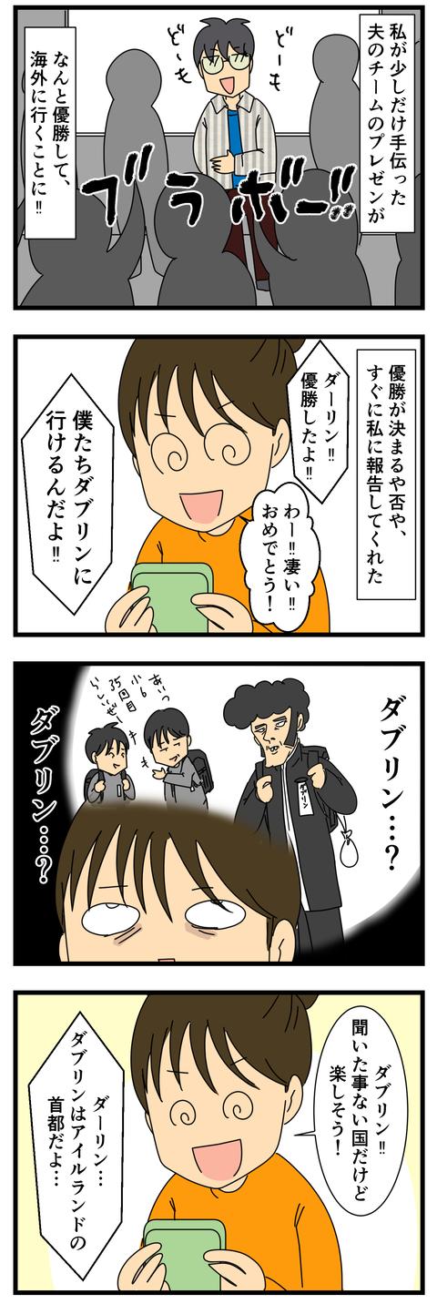 え⁉もう7月だっけ??? (2)
