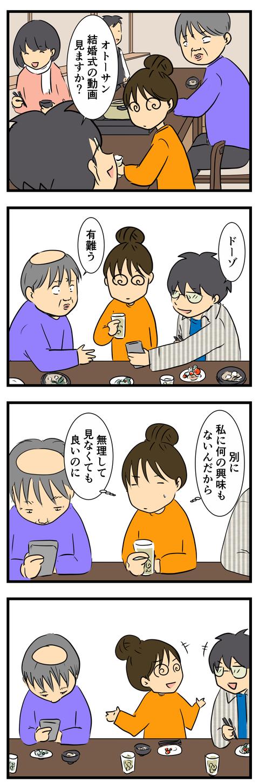 父とランチ4-1 (2)