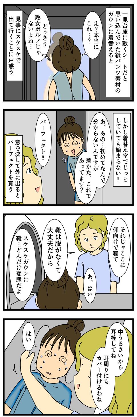 MRI3 (2)