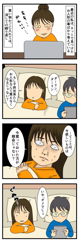 ブログネタのOKとNGの基準が知りたい (2)