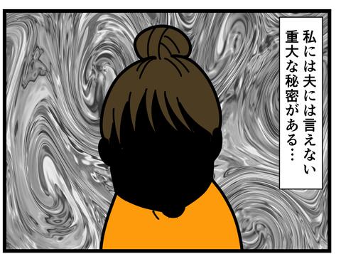 01c99f6a-s (2)