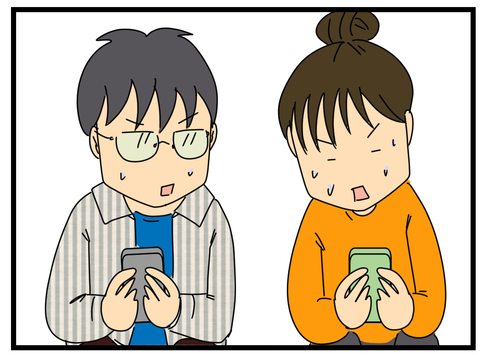 絵日記 (5)