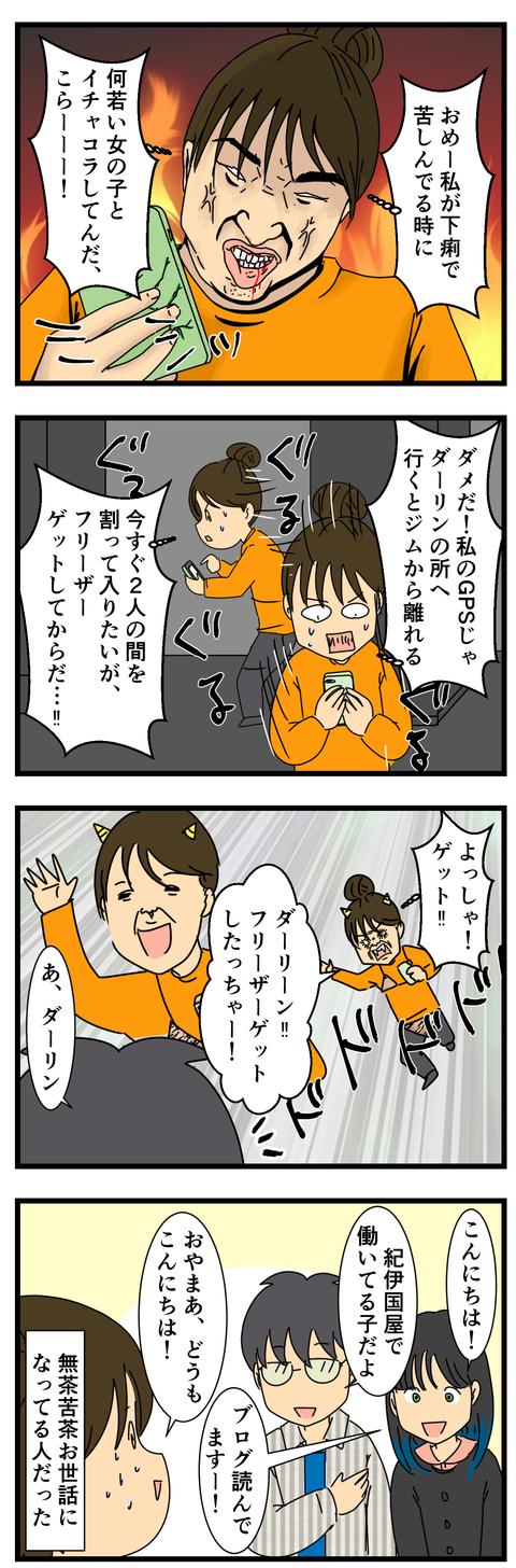 伝説ポケモン3 (3)