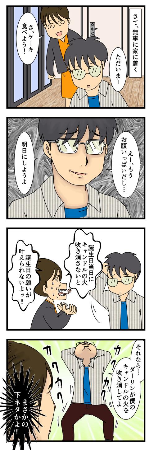 tedukuri 2 (2)