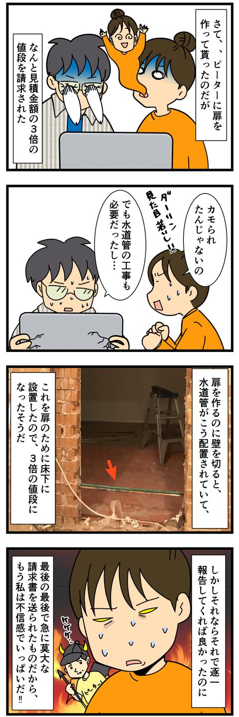 コミック (4)