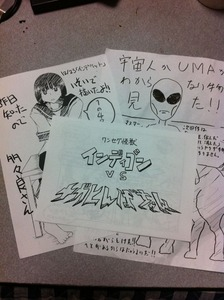 IMG_0020[1]