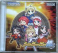 BattleMoonWars銀_1