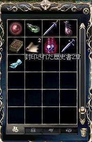 LinC0057