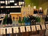 300�瓶の並んだ台