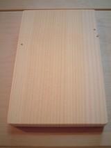 金具不使用国産本榧木製名刺ケース(名刺入れ)拡大1
