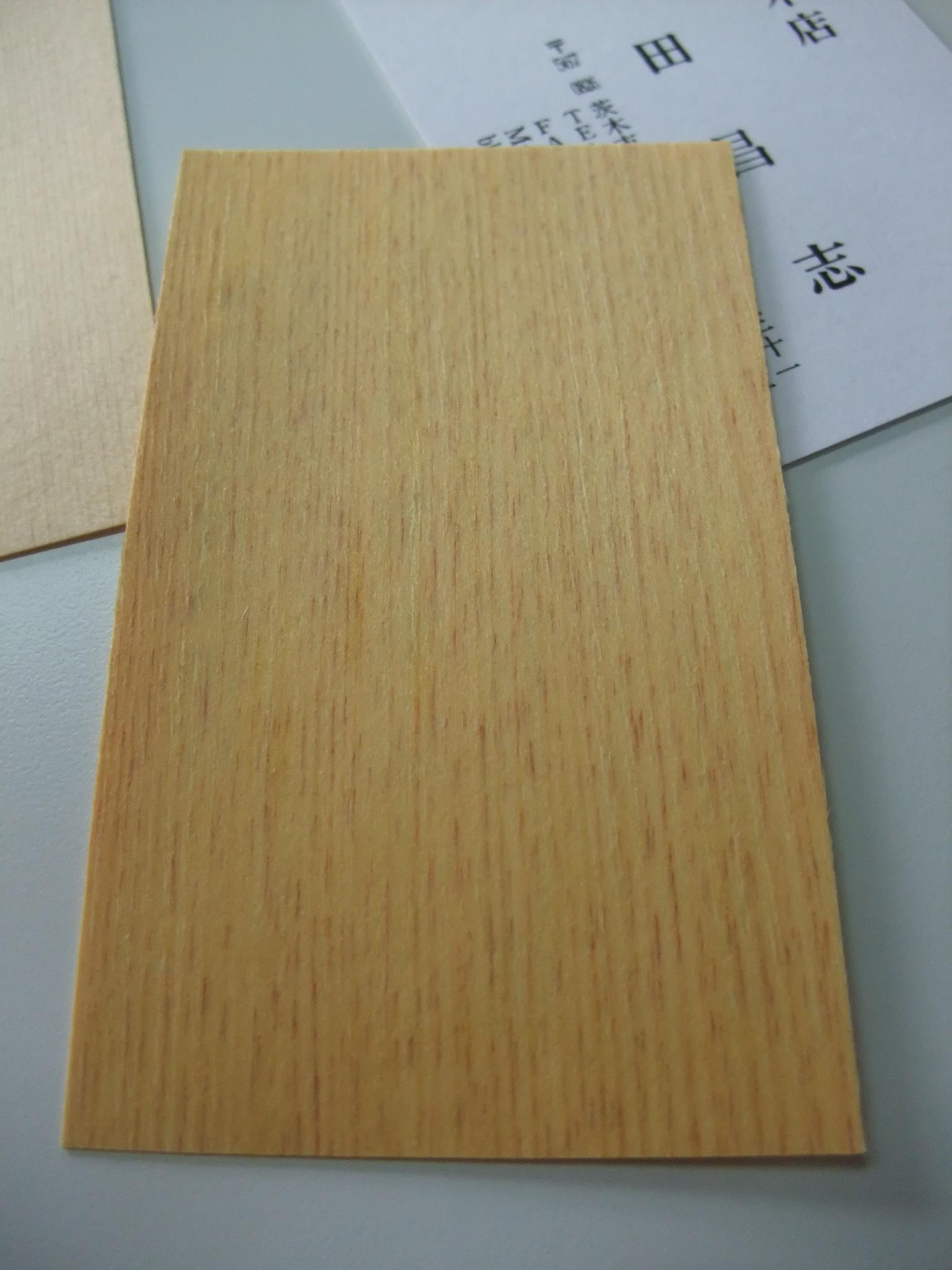 本物の無垢木材 ~茨木市戸田材...