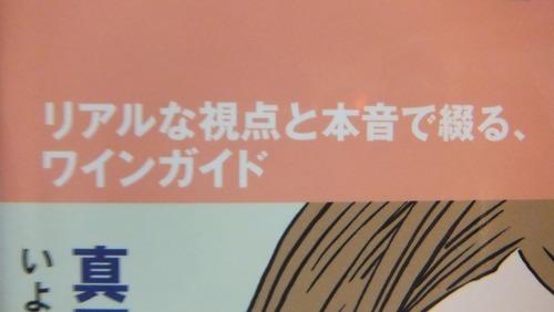 リアルな雑誌3
