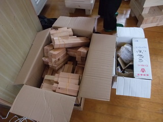 木工用材料