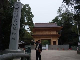 大山祇神社僧門をバックに