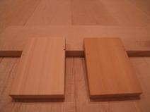 木曽桧木製名刺ケースと台湾桧木製名刺ケースの比較