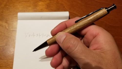 ジェットストリーム対応! 木製ノック式ボールペン 3