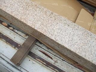 磨き石上がり框 2