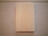金具不使用国産本榧木製名刺ケース(名刺入れ)拡大2