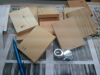 木材セミナー 1