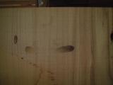 栓幅広 木裏右上虫穴