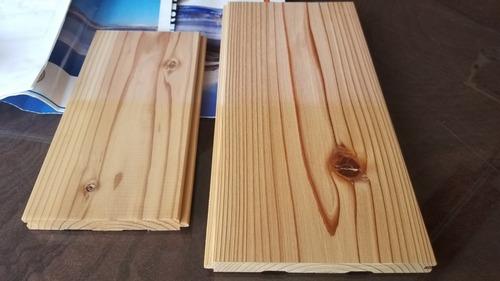 杉の日焼け比較1