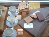 神代欅銘板と木製名刺ケース