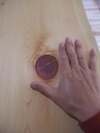 木を活かした住宅 7