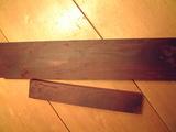 紅木紫檀2