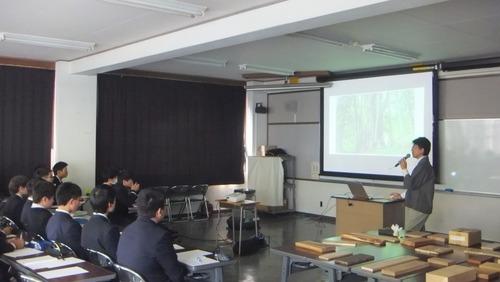 戸田先生の伐採授業 2018-2