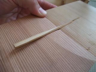 杉無垢天井板用 稲子