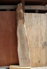 タモ玉杢薄板耳付き板