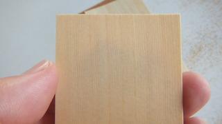 木の名刺 2