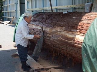 木挽き 6