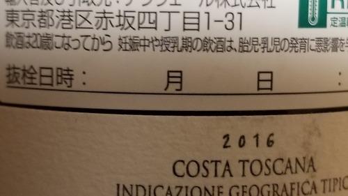 ナチュラルワイン 1