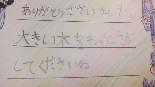 戸田先生3
