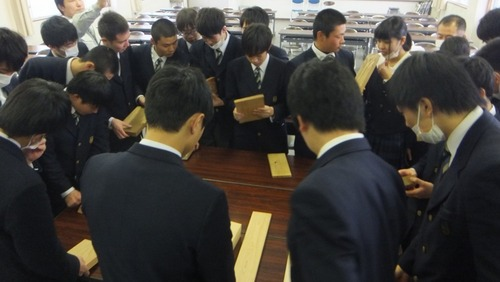 戸田先生の授業3