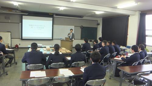 戸田先生の授業2