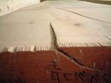 広い方木表芯割れ拡大