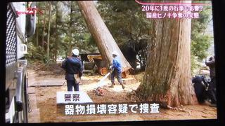 報道ニュース 2