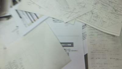 申請用紙 2