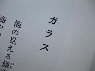 隈さんの本3