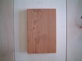 金具不使用一位木製名刺ケース