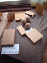 木製名刺ケース(名刺入れ)と本物のさくらんぼ