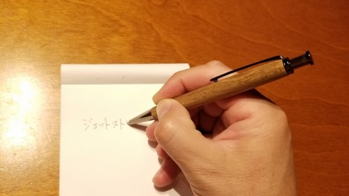 ジェットストリーム対応! 木製ノック式ボールペン 2